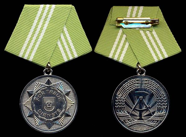 EAST GERMANY Faithful Service in Interior Ministry Troops Medal 15 Years