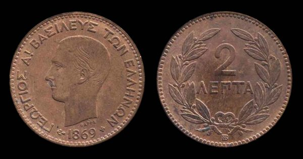 GREECE, 2 lepta 1869 BB