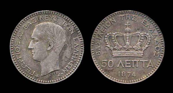 GREECE, 50 lepta 1874 A