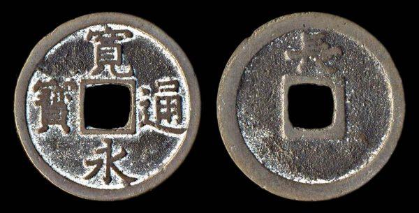 JAPAN, KANEI TSUHO, 1767-74 AD, Nagasaki