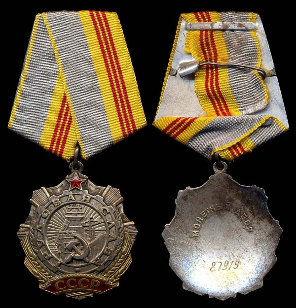 RUSSIA USSR Order of Labor Glory Third class