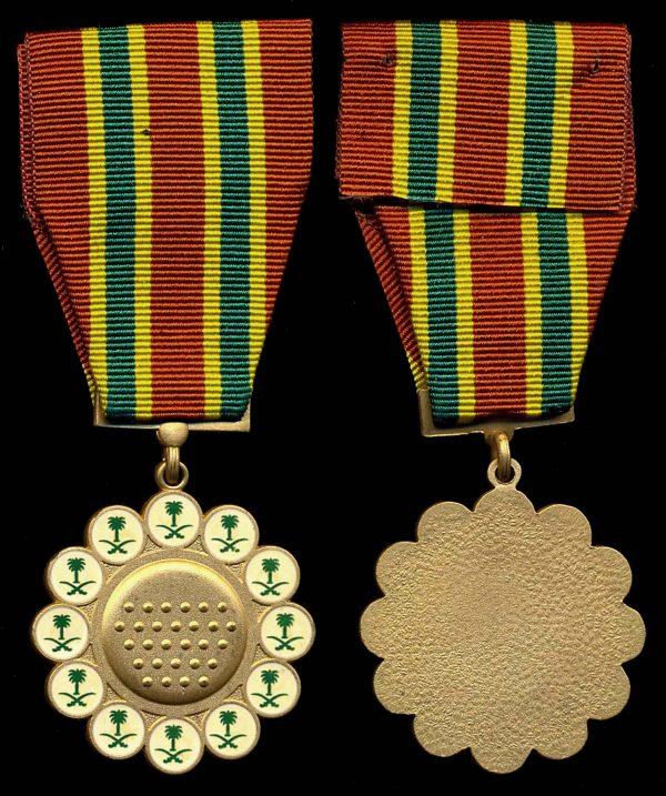 SAUDI ARABIA Combat Medal