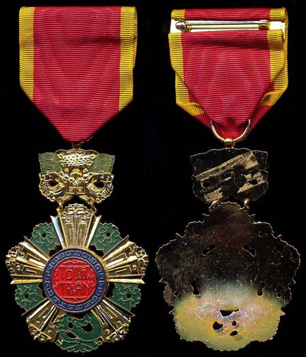 SOUTH VIETNAM National Order of Vietnam Fifth Class