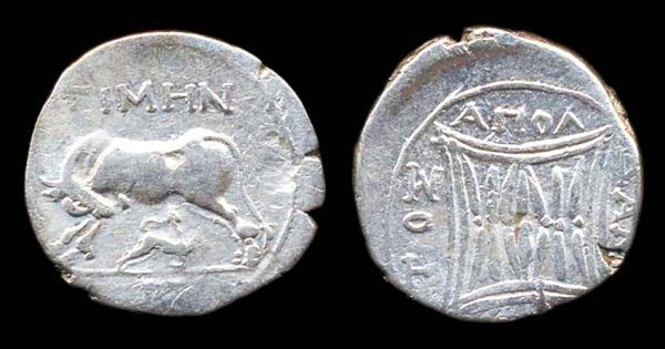 ILLYRIA, APOLLONIA, Roman Protectorate, drachm, after 229 BC