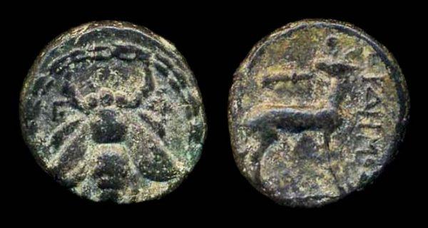 IONIA, EPHESOS, bronze, 2nd century BC