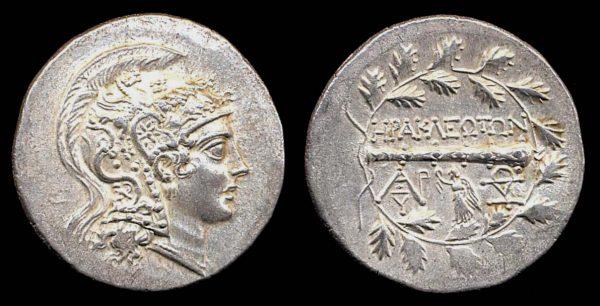 IONIA, HERAKLEIA ad LATMON, tetradrachm, 2nd century BC