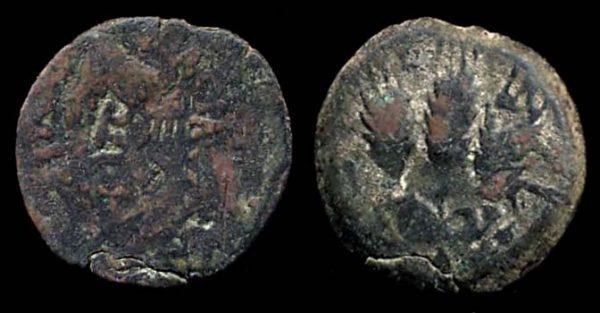 JUDAEA, Herod Agrippa I, 37-44 AD, prutah, year 6 (41 AD)