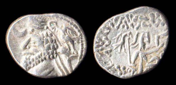 PARTHIA, Phraatakes, 2 BC-4 AD, drachm