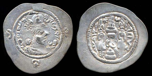 SASANID, Hormazd IV, 579-590 AD, drachm, year 8, NAH