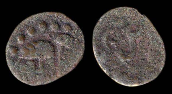 CHACH (UZBEKISTAN-KYRGHIZSTAN), Unknown Principality I, copper, circa 750-800 AD