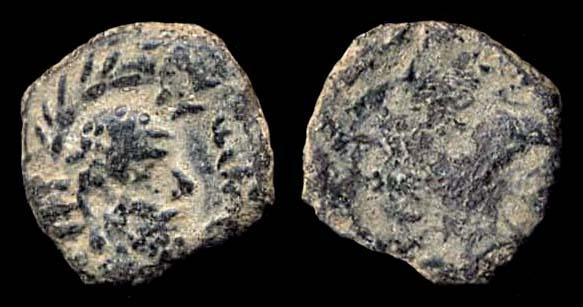 HEPHTHALITE?, bronze, 4th century AD
