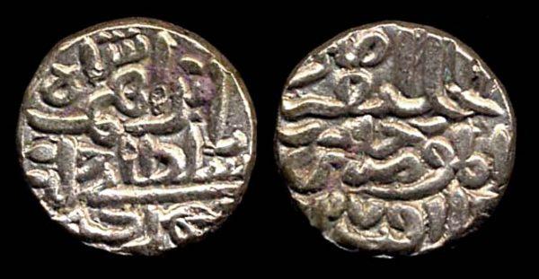 JAUNPUR, Ibrahim, 1402-40 AD, tanka, 827 AH