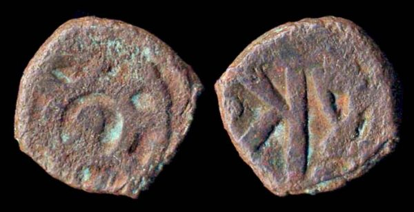 PANCHALAS of AHICHHATRA, small copper, circa 200-340 AD