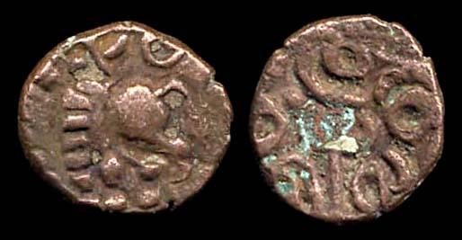 VIJAYANAGAR, Devaraya II, 1426-46 AD, 1/2 unit