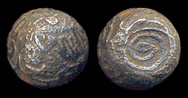 INDONESIA, JAVA, amulet, circa 1960s-70s