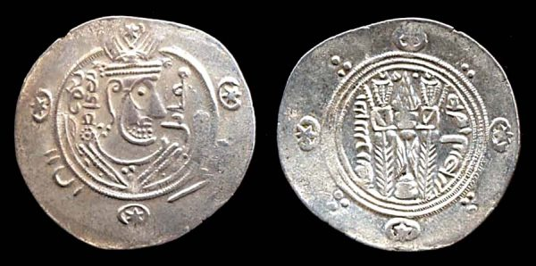 ABBASID governors of TABARISTAN, Muqatil, 787-789 AD, 1/2 dirham, 139 PYE