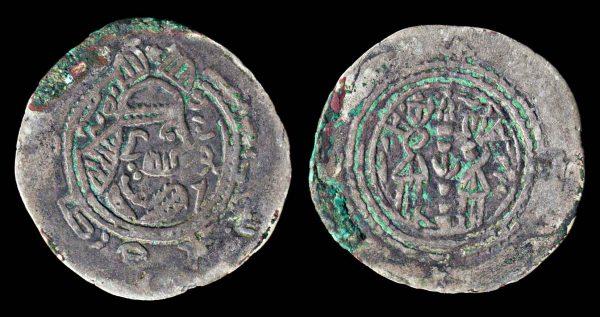 ARAB-SASANIAN, EASTERN SISTAN, Salih Rida, circa 780s AD, drachm