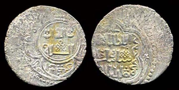 ILKHANS, Sati Beg, Queen, 1338-1339 AD, dirham, Hisn