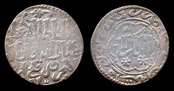 SELJUKS OF RUM, Kaykhusrau III, 1265-1283 AD, dirham, 672 AH, Luluah