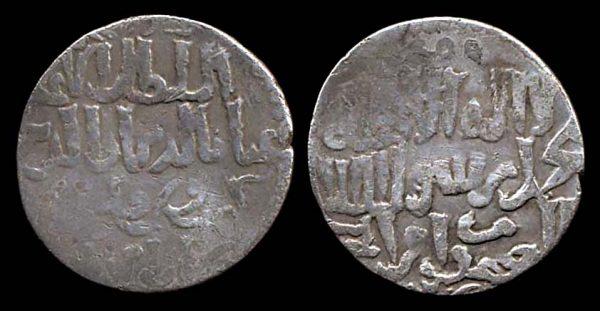 SELJUKS OF RUM, Kayka'us II, 2nd sole reign, 1257-1261 AD, dirham