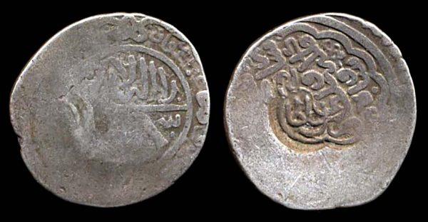 TIMURID, Shah Rukh, 1405-1447 AD, countermarked tanka