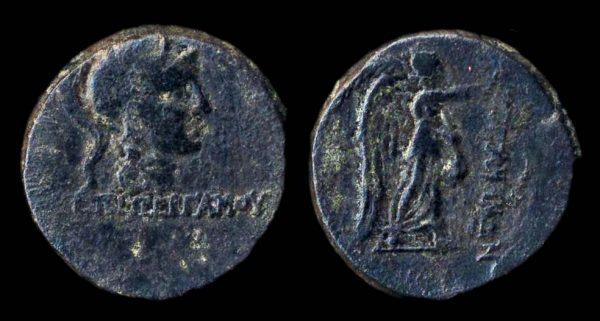 MYSIA, PERGAMON, bronze minor, circa 200-130 BC