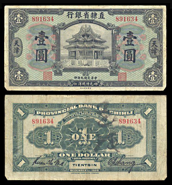 CHINA Provincial Bank of Chihli 1 dollar 1.12.1920 P-S1263b