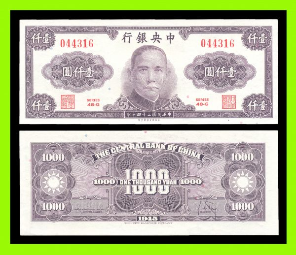 CHINA Central Bank of China 1000 yuan 1945 P290
