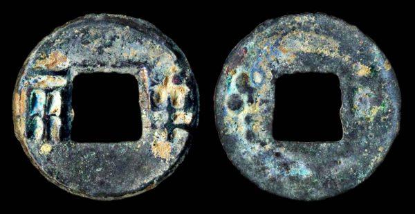 CHINA, WESTERN HAN Dynasty, 206 BC - 7 AD, bronze BAN LIANG