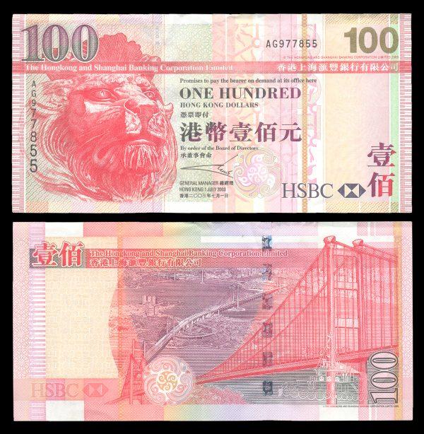 HONG KONG Hong Kong & Shanghai Bank 100 dollars 1.7.2003 P209a
