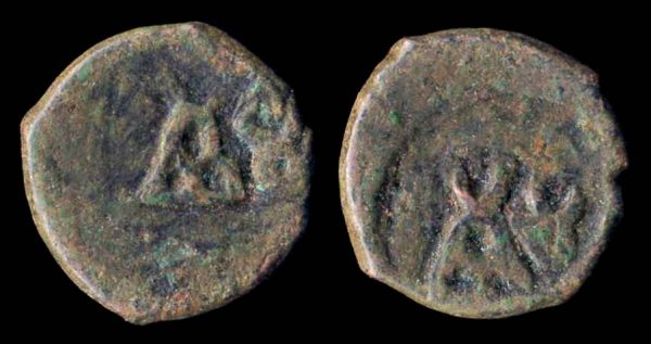 TAXILA, Municpal, bronze 1/4 karshapana, circa 185-160 BC