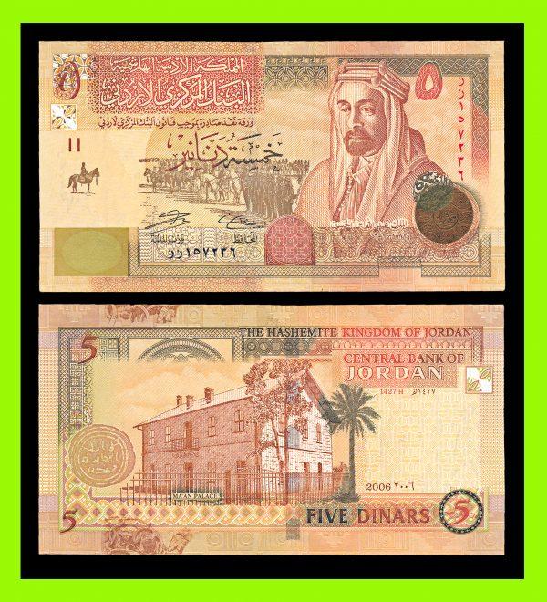 JORDAN 5 dinars 2007 / 1427 P35b REPLACEMENT