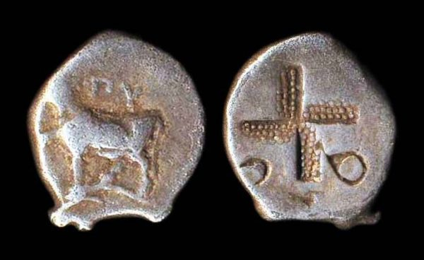 THRACE, BYZANTION, silver tetrobol, 317-289 BC
