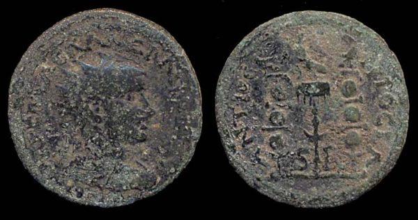 PISIDIA, ANTIOCH, Trajan Decius, 249-251 AD, bronze
