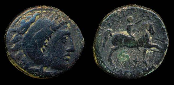 MAKEDONIAN KINGDOM, Kassander, 319-297 BC, bronze