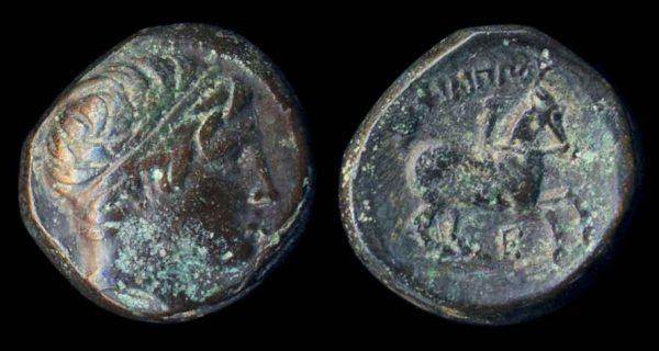 MAKEDONIAN KINGDOM, Philip II, 359-336 BC, bronze