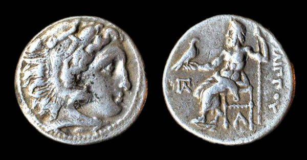 MAKEDONIAN KINGDOM, Philip III, 323-317 BC, silver drachm