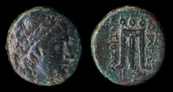 SELEUKID, Antiochos I, 280-261 BC, bronze, Antioch mint