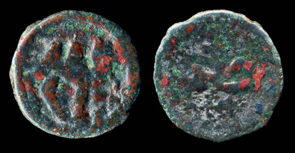 BUKHARA, bronze drachm, circa 650-725 AD