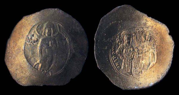 BYZANTINE, Andronicus I, 1183-1185 AD, billon aspron trachy