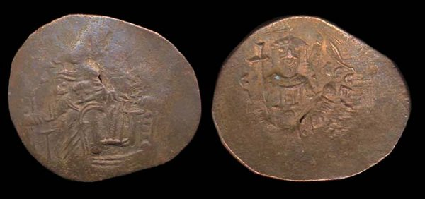 BYZANTINE, LATINS, 1204-1261 AD, bronze trachy