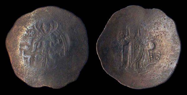 BYZANTINE, Manuel I, 1143-1180 AD, billon aspron trachy
