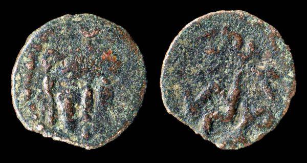CHACH (UZBEKISTAN), Nirtanak, 7-8th century AD, bronze