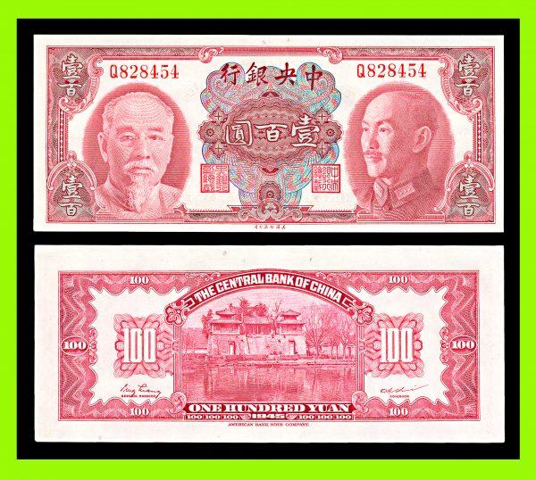 CHINA, Central Bank of China, 100 yuan, 1945 (1948)