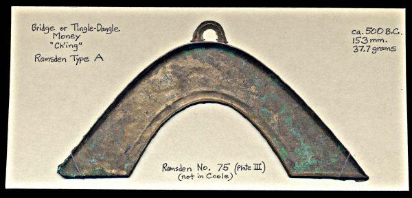 """CHINA, ancient bronze """"ching"""" or bridge money"""