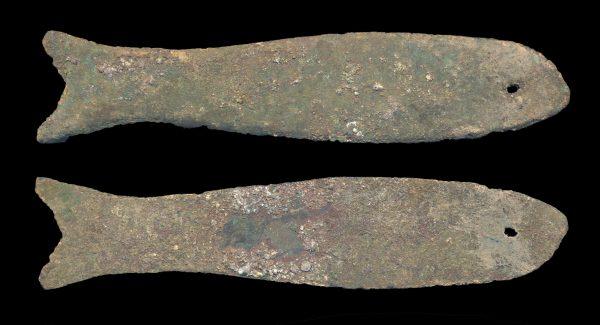 CHINA, ancient bronze fish