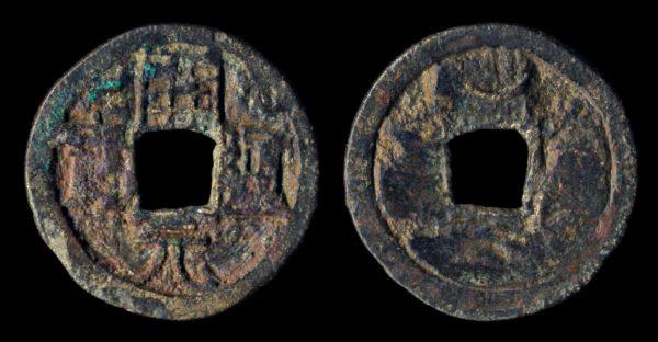 CHINA,  KAI YUAN TONG BAO, two crescents on reverse