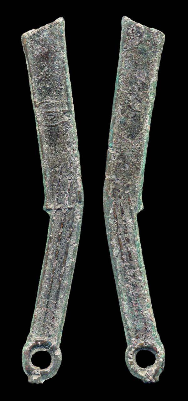 CHINA, Ming knife, no date (360-220 BC), NEI reverse