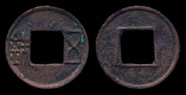 CHINA, EASTERN HAN Dynasty, 25-221 AD, cash, WU ZHU, extra mark