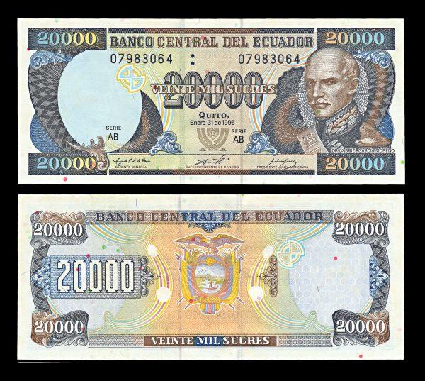 ECUADOR, 20,000 sucres, 31.1.1995